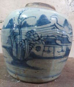 Art Porcelain Blue & White Glazed Ginger Jar Chinese Vase Asian SPICE CONTAINER.