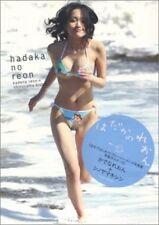 Kishin Shinoyama Photo Book Hadakano Reon Reon Kadena From Japan