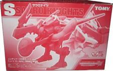 Zoids Saga DS Sauro Knights Tomy Legend of arcadia Dinosaur Toys Model Kit