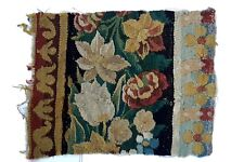 A Gorgeous Antique Tapestry Fragment with Flowers