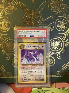 PSA 9 Japanese Pokemon - DARK DRAGONAIR No. 148 - Team Rocket