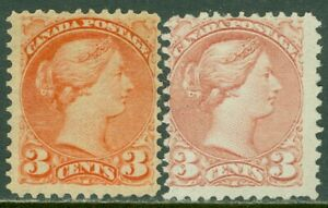 EDW1949SELL : CANADA 1872-73 Sc #37 Orange Red 37c Dull Red Mint No Gum Cat $350