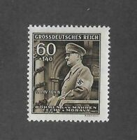 MNH Stamp 60+1.40 Hal / 1944 Third Reich / Adolph Hitler Birthday / WWII Germany