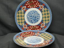 "SMITHSONIAN INSTITUTION IMARI PATTERN  TWO 8-3/8"" COUPE SALAD PLATES"