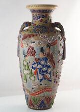 Vase du XIXe siècle et avant email