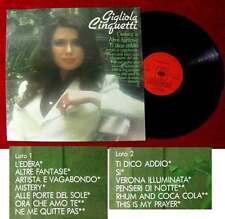 LP Gigliola Cinquetti (CGD 69068) I 1974