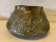 Antique Persian Brass Bowl with Ahura Mazda God Decorations