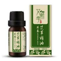 Mugwort Slimming Essential Oil Fat Burning Leg Pure Natural W7C2 Slimming-C A8J6