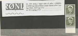 GREENLAND - Variant. FrIX 1 øre. See item description.
