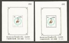 1997 THAILAND THAI CHINA STAMP SHOW OVPT YEAR OF OX SONGKRAN DAY SHEET S#1724b