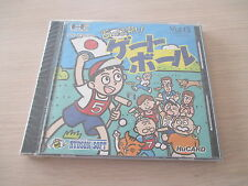 >> APPARE GATE BALL PC ENGINE BRAND NEW JAPAN IMPORT FACTORY SEALED! <<