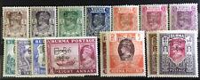Burma George VI 1947 Full Set SG68/82  Mounted Mint C/V £50.00