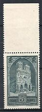 "FRANCE STAMP TIMBRE N° 259 b "" CATHEDRALE REIMS 3F TYPE III "" NEUF xx TTB  M808"