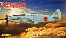 RS Models 1/48 KAWASAKI Ki-61-II # 48003/*