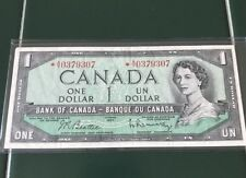 Bank Of Canada 1954 One Dollar $1 Bill Note A/Y 0379307 Replacement Circulated
