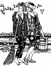 Folkwear Japanese Field Clothing #112 Pants Jacket Sewing Pattern folkwear112