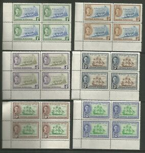 BRITISH HONDURUS SG166-77 THE 1949 GVI SET IN SUPERB MNH MARGINAL BLOCKS OF 4
