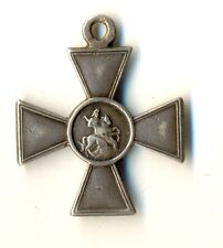 Antique Original Imperial Russian St George Sterling  Silver Cross 4 th (#1090a)