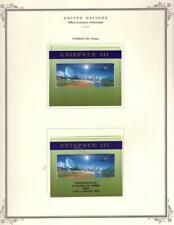 1¢ WONDER ~ UN OFFICES IN GENEVA SWITZERLAND MODERN MH ON SCOTT PAGE~V142