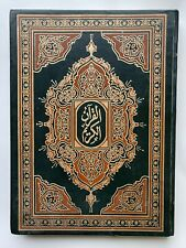 The Quran (Arabic Only) Holy Quran Large Size 10 X 13 In Arabic Text Hardcover