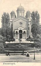 B78173 bucuresti biserica doamna balasa   romania