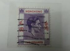 Hong Kong Used Stamps Lot 2