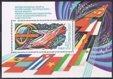 CCCP / USSR postfris 1980 MNH block 146 - Internationaal Ruimteprogramma