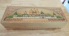 """HAND CARVED WOODEN BOX TEMPLES, MOSQUES, INDIAN / MIDDLE EASTERN. 8"""" LONG"""