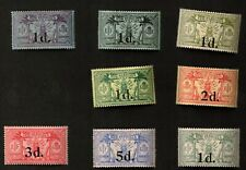 New Hebrides British Issue Set of 8 Stamps Sc# 26-30, 38-40