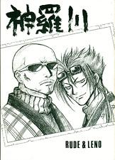 Final Fantasy 7 Vii Ff7 Doujinshi Comic Rude x Reno x Rufus Elena Shinra River