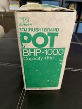 Vintage Zojirushi Brand Floral Air Pot BHP 1000 Japan Original Box