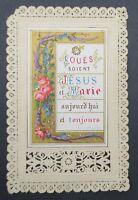 CANIVET HAILLARD Image Pieuse HOLY CARD 19thC Santino 1