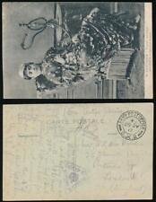 GREECE 1917 SALONICA APO SX2 LEMBET ROAD CENSOR 4093 PPC ORIENTAL WOMAN + SHISHA