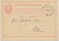 """SCHWEIZ 1874 5 C rosa Ziffer im Oval Kab.-GA-Postkarte von """"REIDEN"""" nach """"ZUG"""""""