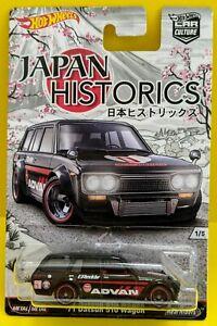 Hot Wheels Car Culture Japan Historics 1 '71 Datsun 510 Wagon