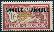 FRANCE TYPE MERSON COURS INSTRUCTION N° 121CI2 NEUF * AVEC CHARNIERE COTE 105€