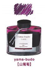 Pilot INK-50-YB Iroshizuku Fountain Pen Ink Purple Magenta(yama-budo)50ml 380563