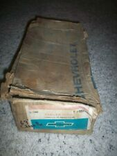 NOS  CHEVROLET  1969  ALL CHEVELLE- EX; WAGON/TRUCK TRAILER HITCH, 993550