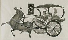 Chinesisch / japanisch - Zwei Männer in einer Kutsche