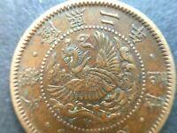 Korea 1908.  1 CHON Coin. Year 2  High details 大韓 隆熙二年 一錢 ⭐⭐⭐