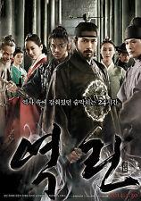 "KOREAN MOVIE ""The Fatal Encounter"" DVD/ENG SUBTITLE/REGION 3/ KOREAN FILM"
