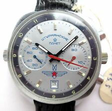 STURMANSKIE Chronograph RARE MOVEMENT Russian Watch SHTURMANSKIE , Box