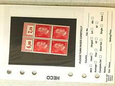 1940s Block Of 4 - GERMANY 12 Deutsches Reich Stamp MNH