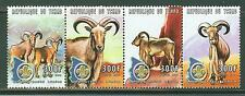 CHAD MOUNTAIN  GOAT  STRIP 300 franc STAMPS WITH BOY SCOUT INSIGNIA MINT NH