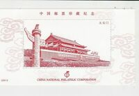 china national philatelic corporation  mint never hinged stamps sheet ref 17865