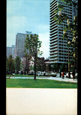MOSCOU (RUSSIE) BIBLIOTHEQUE , DWELLING HOUSES , KALININ Avenue en 1969
