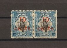 "NORTH BORNEO 1916 SG 188/188a ""Inverted S"" MINT Cat £240"