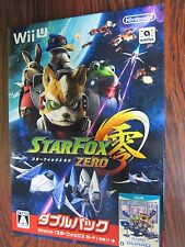 NEW Wii U STAR FOX ZERO + GUARD Limited DOUBLE PACK JAPAN amiibo F/S from Japan