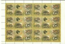 Russia Scott #B152-156 1989 Marten Hare Hedgehog Badger Full sheet Mnh!