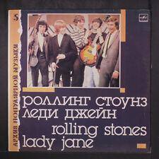 ROLLING STONES: Lady Jane LP (USSR, small corner bends) Rock & Pop